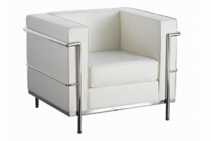 Cube White Leather Reception Armchair